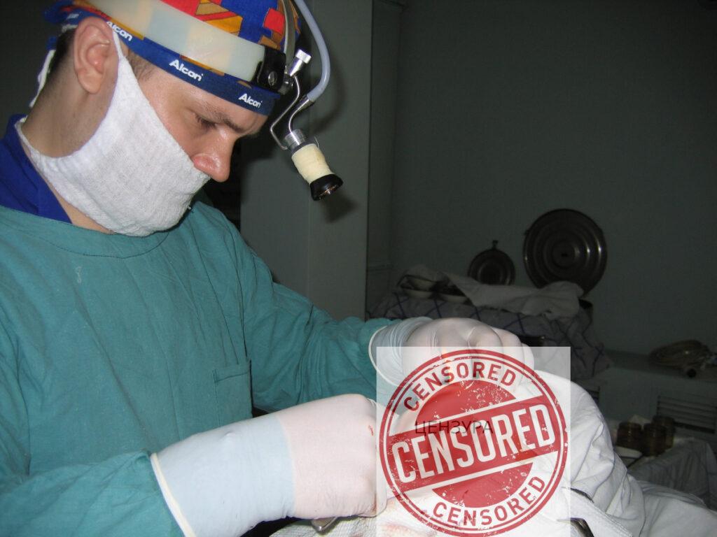 ЛОР хирург